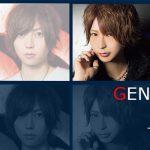 代表就任ラッシュ ! GENERATION CHANGE【夜月 セナ】– ABC Vol.26 –