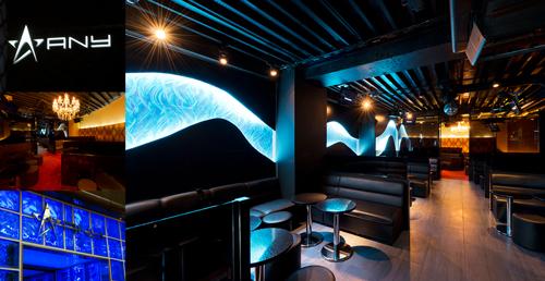 【club ANY】グループ唯一の路面店・眩く光る青いゲートがあなたをお待ちしています