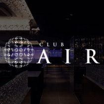 info-air1