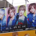 【店舗情報】ALL BLACK 新作看板紹介
