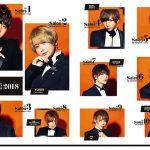 【掲載情報】SWAN 3月号掲載広告