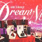 Dream Night 2018 – event report –
