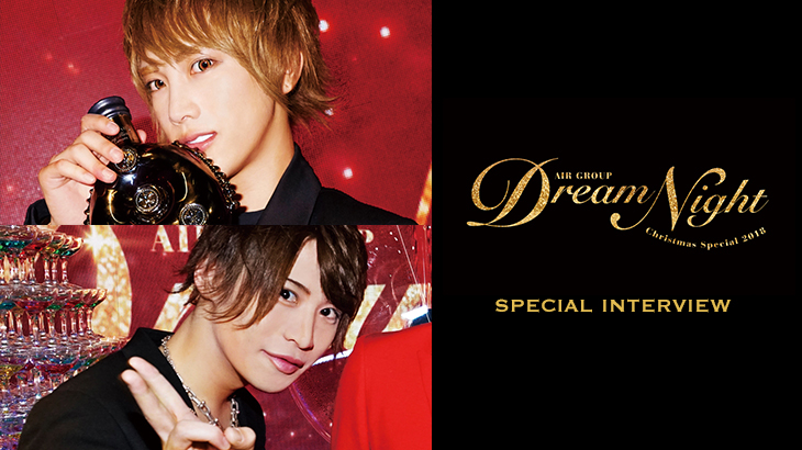 Dream Night 2018 SPECIAL INTERVIEW