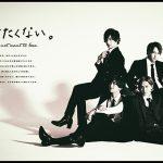 【掲載情報】SWAN 6月号掲載広告