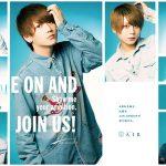 【掲載情報】SWAN 8月号掲載広告