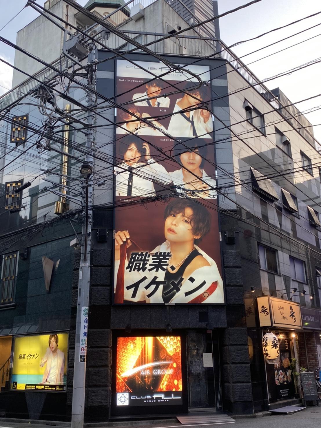 トーアビル 歌舞 伎町 第 六