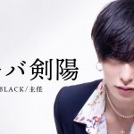 Top of The AG special interview #009 ALL BLACK シルバ剣陽