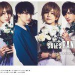 【雑誌広告】YPLUS 9月号 掲載情報